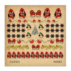 083 Милые пингвинчки