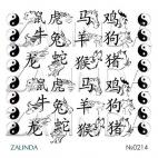 0214 Восточный гороскоп+иероглифы