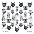 0217 Кот, волк ловец снов