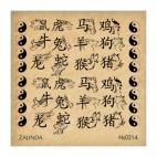 214 Восточный гороскоп+иероглифы