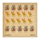 219 Акварельные кот и гепард