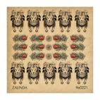 221 Лев и перья