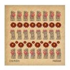 068 Мишки Тедди и красный цветочек