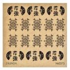 375 Веера, орнамент, иероглифы