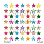 0443 Цветные звезды