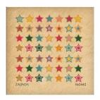 443 Цветные звезды